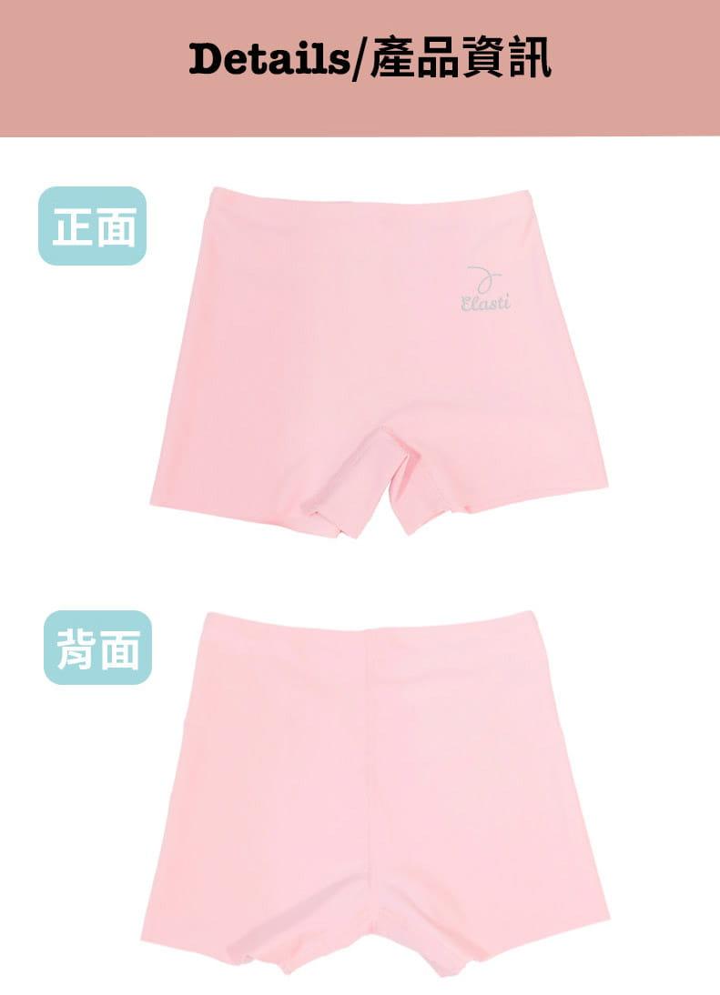 【ELASTI】運動平口無痕內褲(健身運動壓力褲內搭無痕內褲) 4