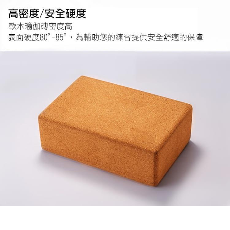 奧美伽 軟木瑜珈磚 3