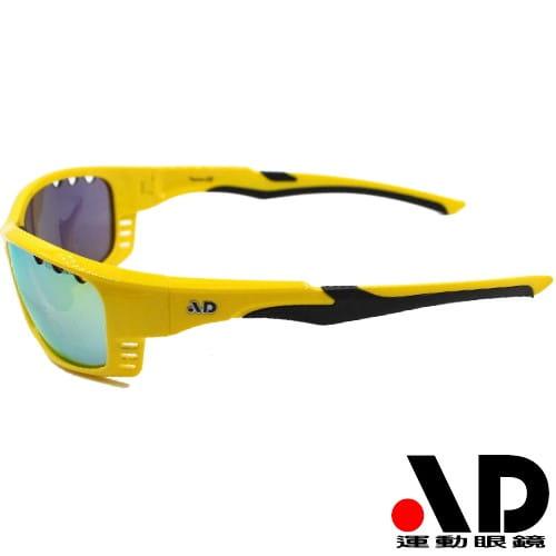 【AD運動眼鏡】AD全包覆運動護目太陽眼鏡/型號Salta/UV400安全鏡片 3