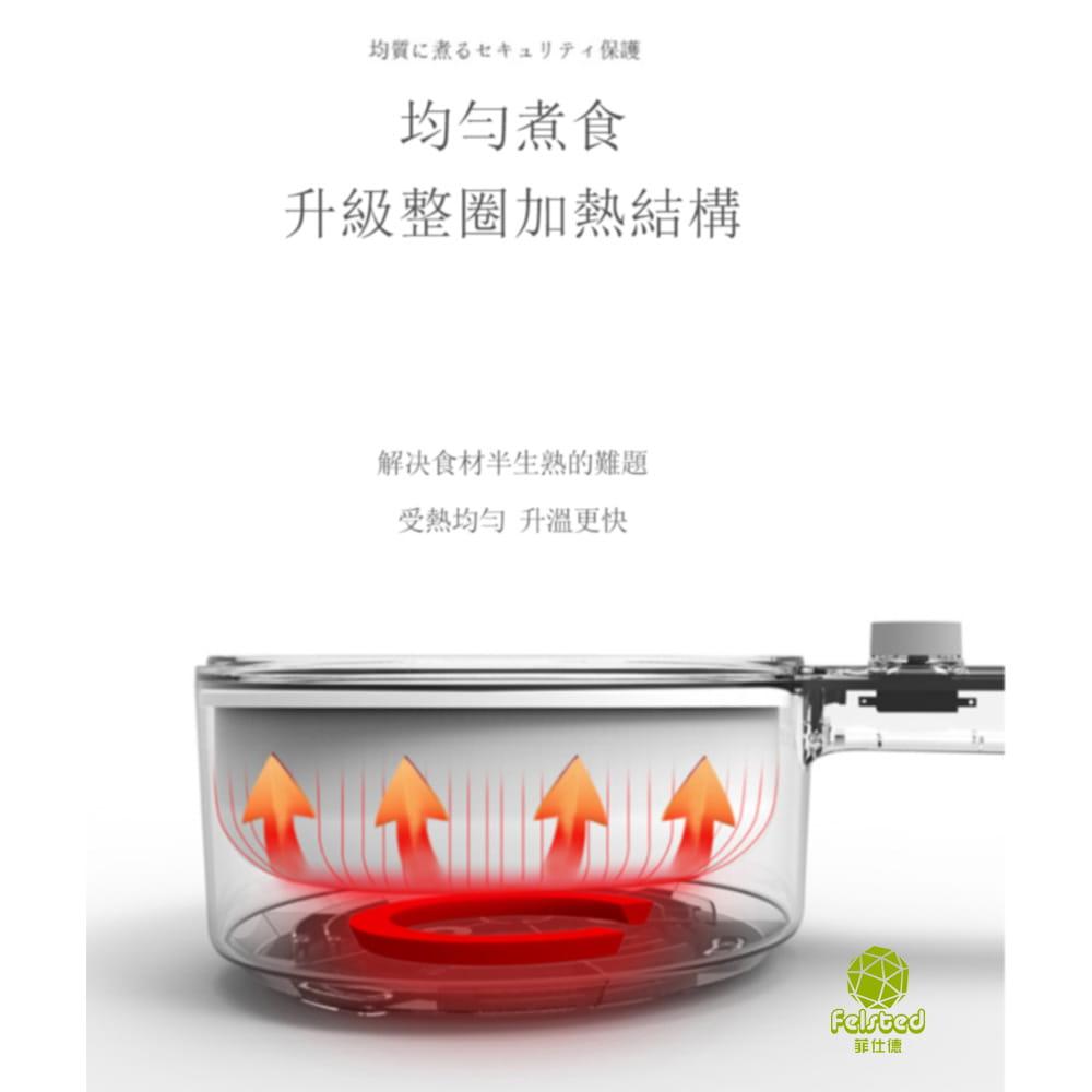 【BSMI認證 買單鍋送蒸籠】菲仕德多功能電煮鍋F-188 R3D593(贈蒸籠) 14