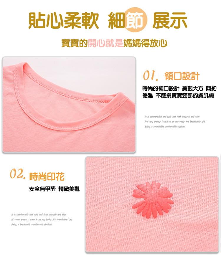 【JAR嚴選】兒童冰絲防蚊休閒兩件套套裝 5