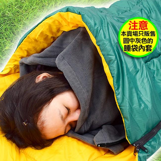 舒適搖粒絨保暖睡袋內套  (抓絨睡袋內膽/露宿袋內袋/空調被空調毯/懶人毯冷氣毯子) 0