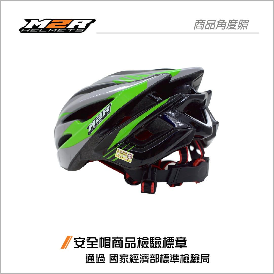 【路達自行車衣館】M2R 》MV12專業自行車安全帽 MV12-08-00 ★黑綠 6