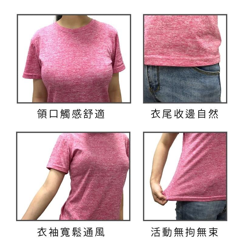 台灣製男女涼爽透氣涼感衣 6
