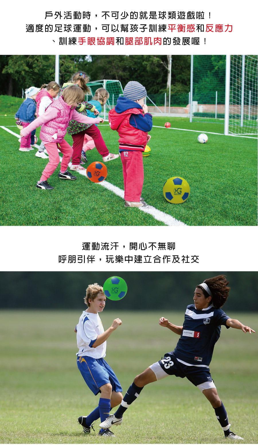 【Macro Giant】MIT彩色15公分運動足球 1