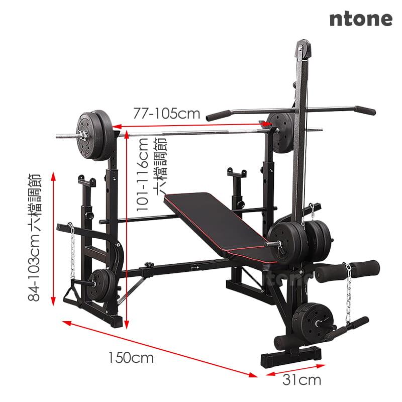 多功能全方位重訓床 重量訓練 健身器材 健身 自主訓練,高低拉+啞鈴椅+舉重架+擴胸機 7
