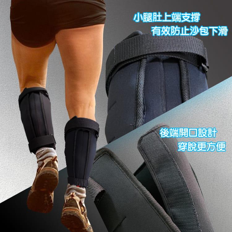 【MACMUS】20公斤長襪型運動沙包 單邊10公斤腿部專用負重沙袋 適合健走、慢跑等運動 5