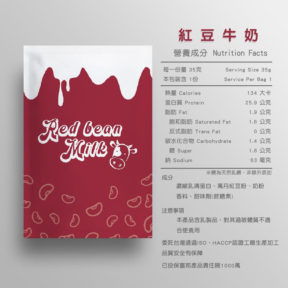 【果果堅果】乳清30包(口味單包任選) 17