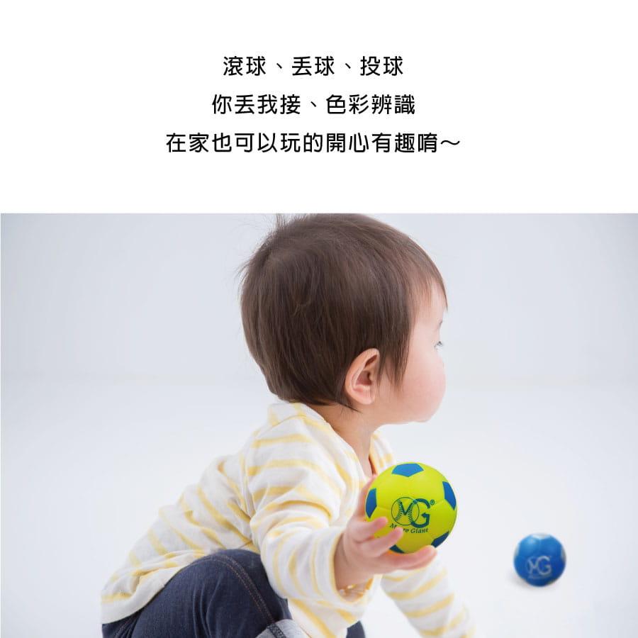 【Macro Giant】兒童7公分小足球(4入) 1