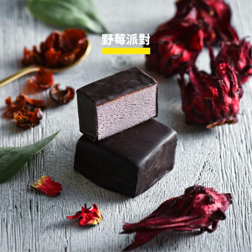 【Spark Protein】Spark Bite 優質蛋白巧克力8入組/盒(口味任選)加增草莓牛奶隨手包 8