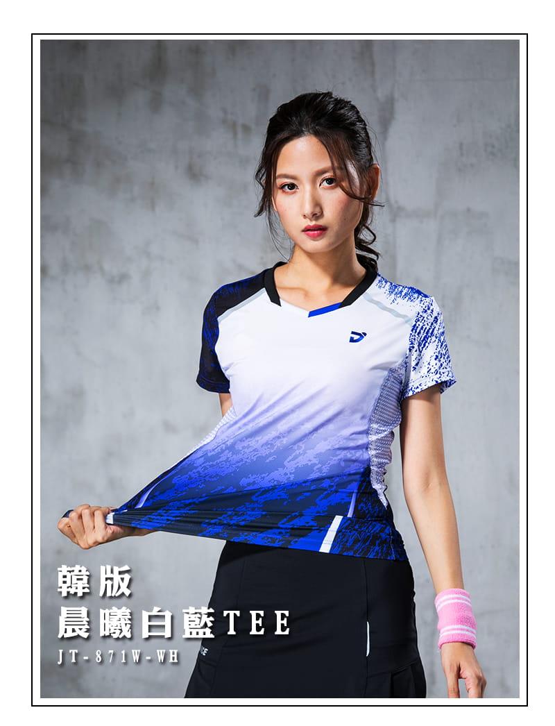 【JNICE】韓版晨曦羽球競技衫(女版)-白藍 1
