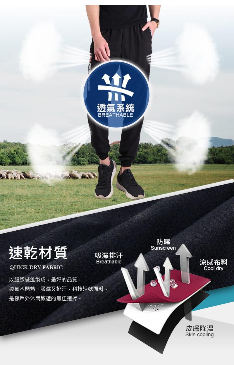 【JU休閒】機能涼爽 透氣速乾 吸溼排汗束口運動褲 速乾褲(多款任選) 5