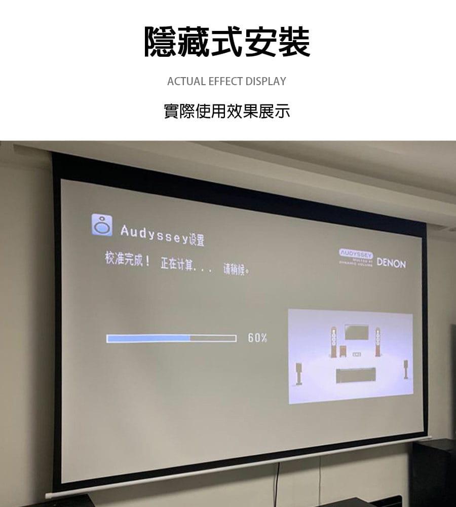 【Leisure】遙控款 『100吋』 電動升降布幕 4K超顯影 簡單安裝 投影布幕 電動布幕 投影機 升降布幕 14
