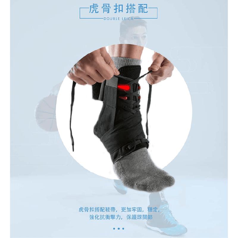 【AQ SUPPORT】AQ籃球抗衝擊強化護踝 7