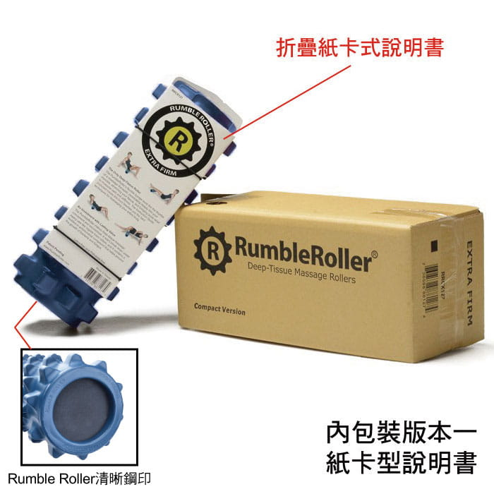 Rumble Roller 深層按摩滾輪 狼牙棒 長版 1