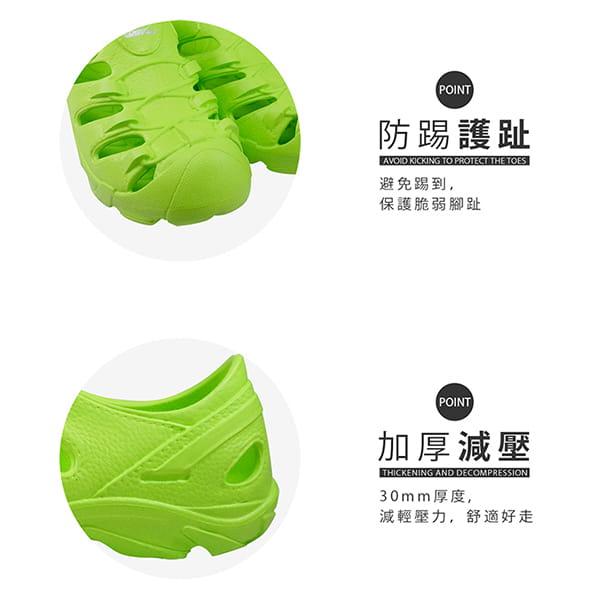【母子鱷魚】MIT超彈力蚱蜢戰鞋 2