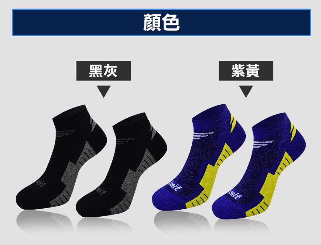 【力美特機能襪】輕壓力慢跑襪(寶藍) 3
