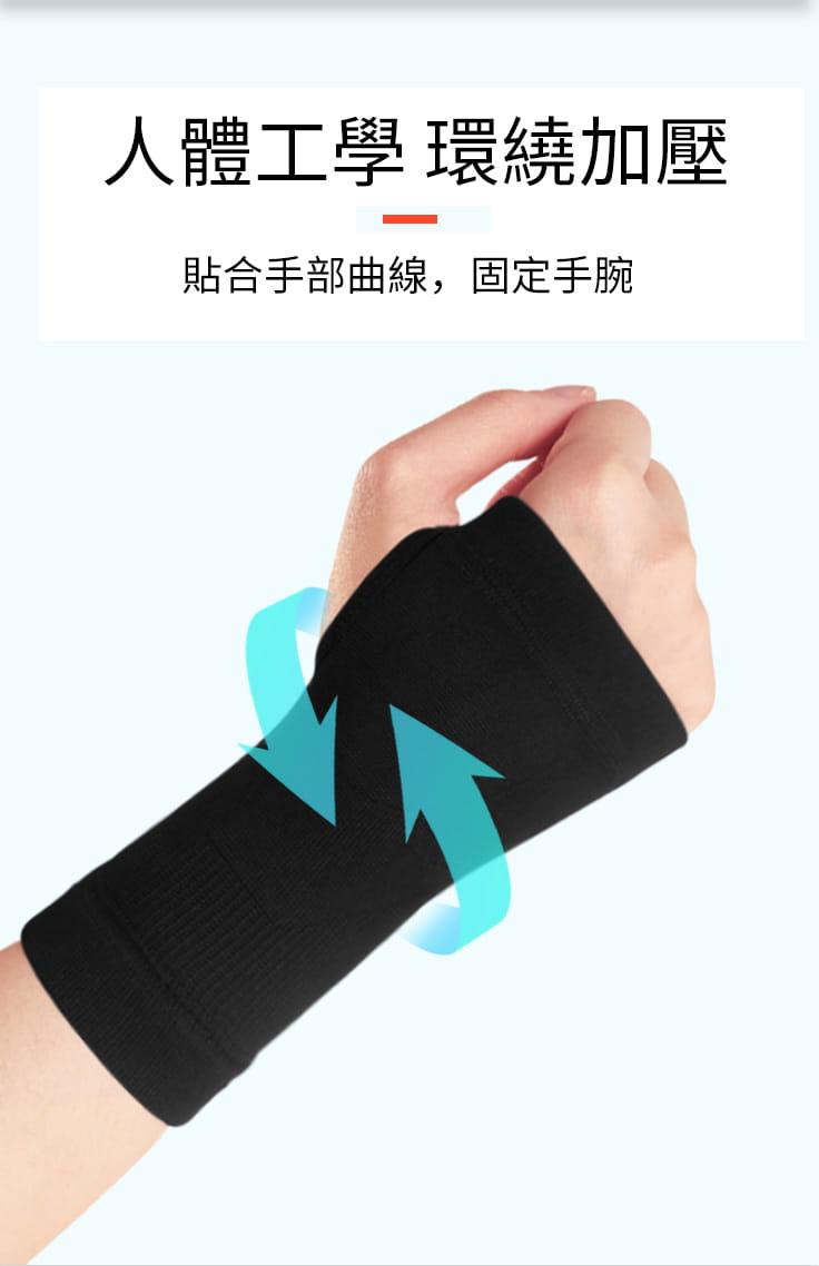 護腕女扭傷薄款腕帶保暖手腕腱鞘關節男運動ins潮手腕疼勞損護套 5