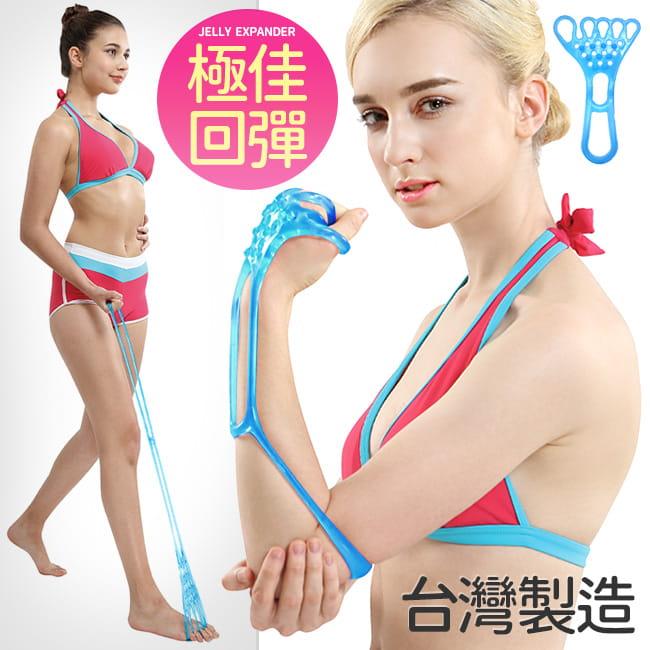 台灣製造!!五指型QQ果凍拉力繩   果凍繩彈力繩 1