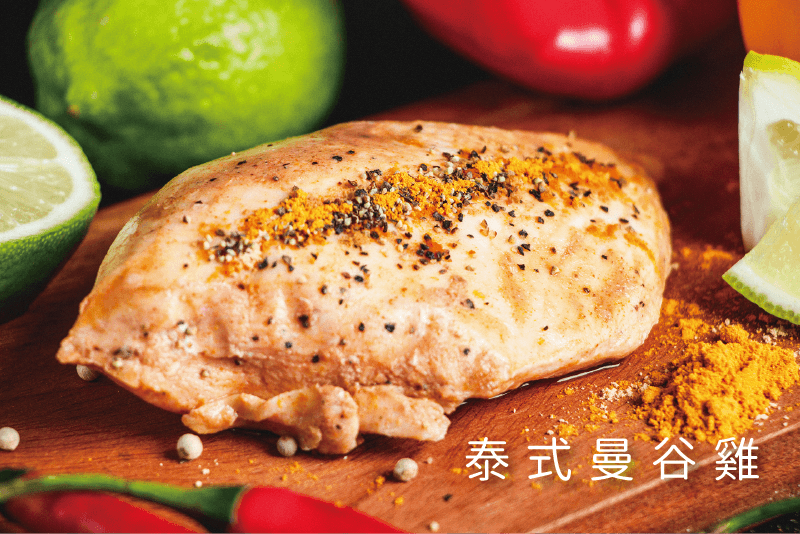 【船山舒雞】 超嫩雞胸肉-拆封即食 100G 10
