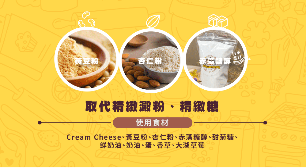 【甜野新星】生酮水果盒子蛋糕 (芒果/草莓) 4