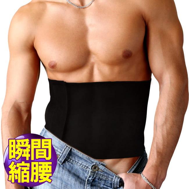 高彈SBR透氣束腰帶    束帶束腹帶護腰帶 0