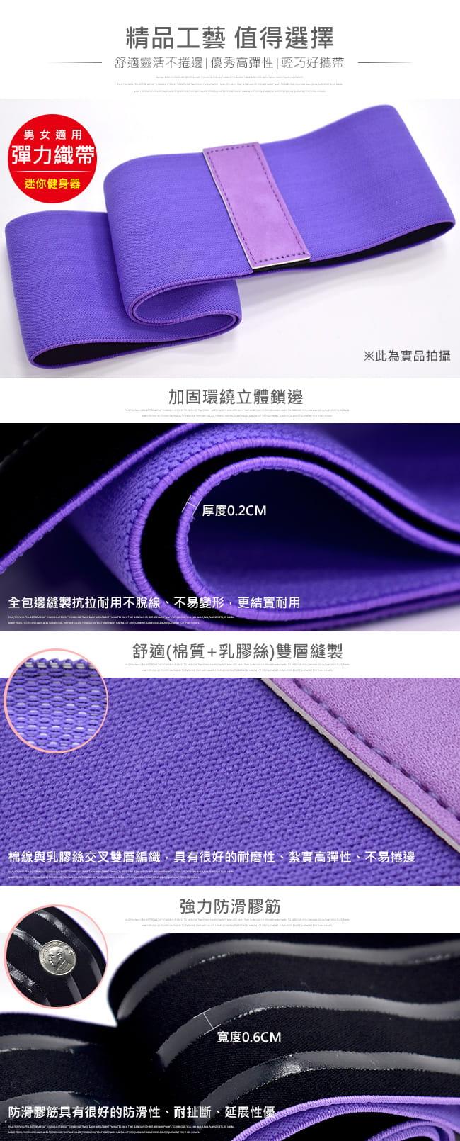棉質防滑環狀彈力帶(加厚不捲邊) 翹臀圈乳膠阻力繩拉筋阻力帶 9