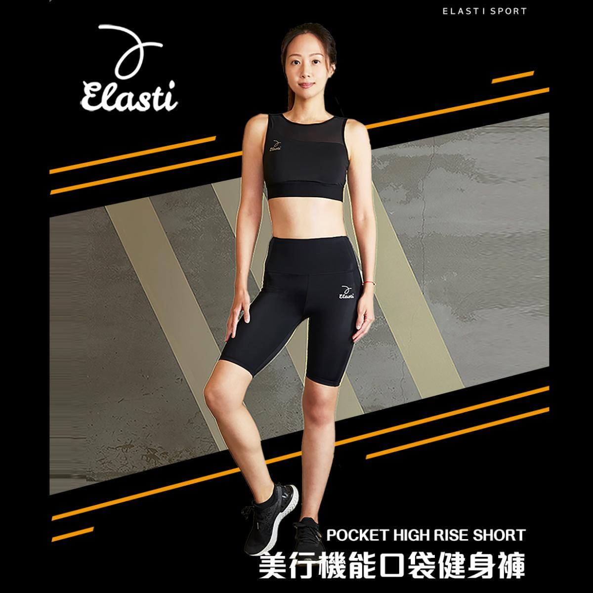 【ELASTI】美行機能口袋健身褲(五分短褲款) 0