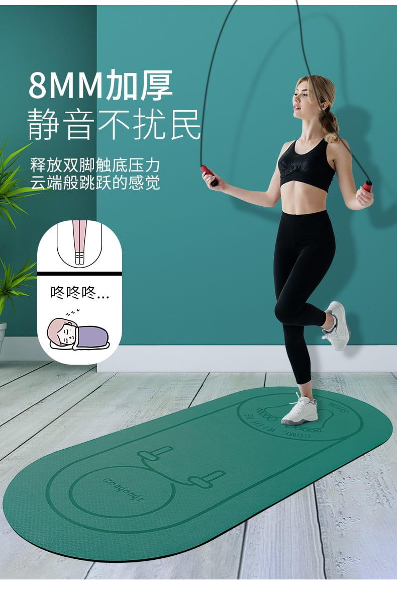 跳繩墊子隔音減震家用室內靜音防滑健身運動瑜伽墊 8