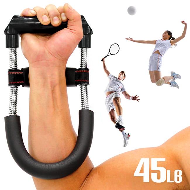 阻力20KG手腕訓練器   45LB腕力器腕力訓練器 0