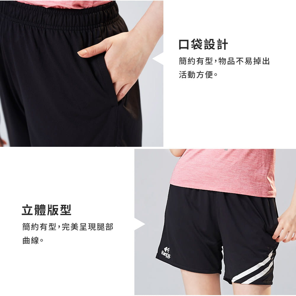 Kaepa速乾透氣機能褲-女條紋 3
