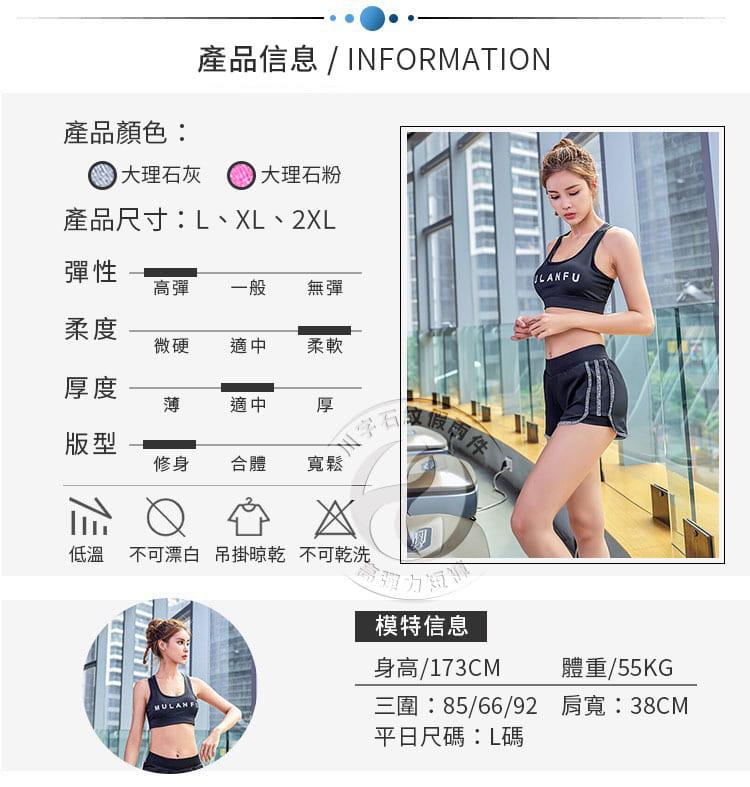川字石紋假兩件高彈力短褲 13