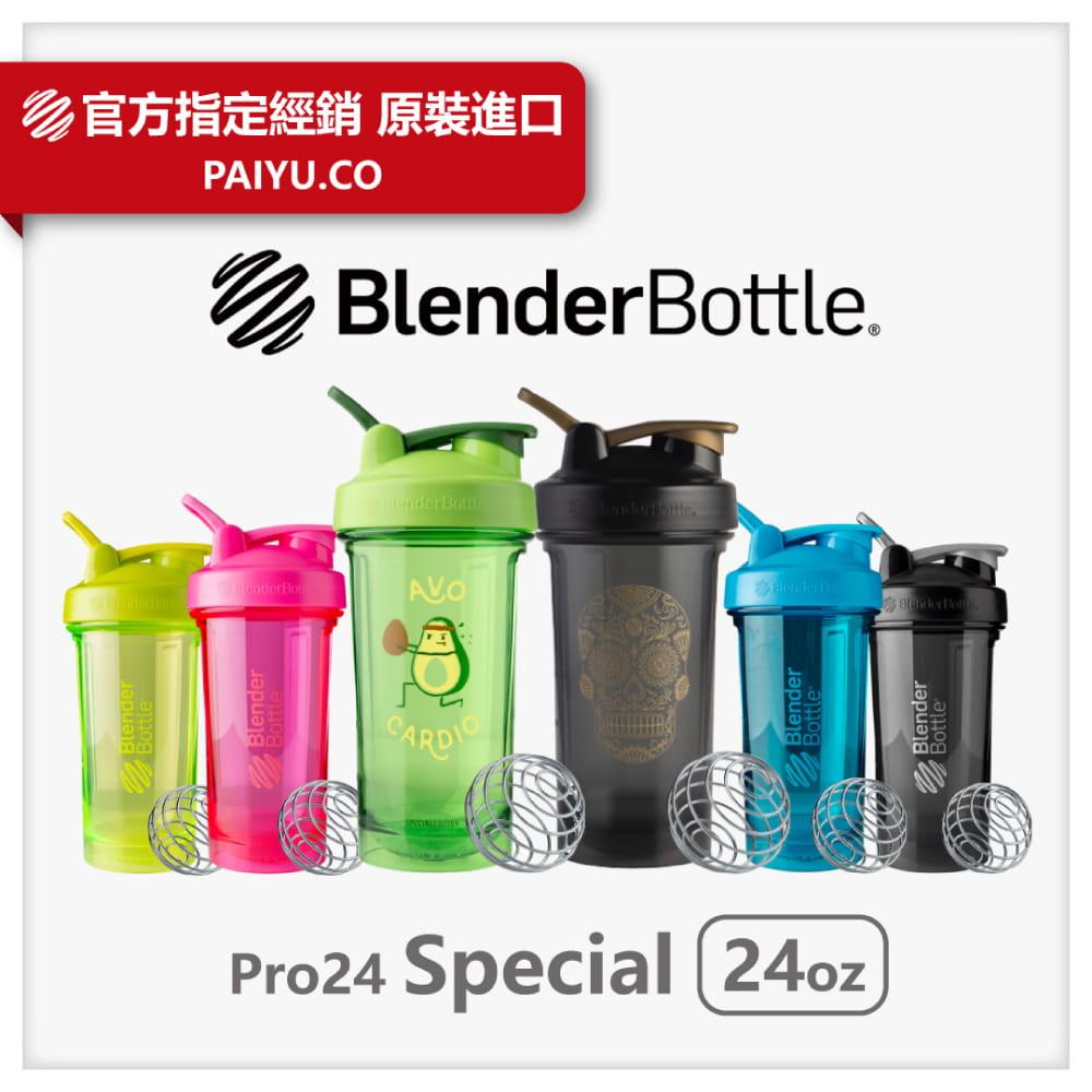 【Blender Bottle】Pro24系列|Tritan|限量特色搖搖杯|24oz|6色 0