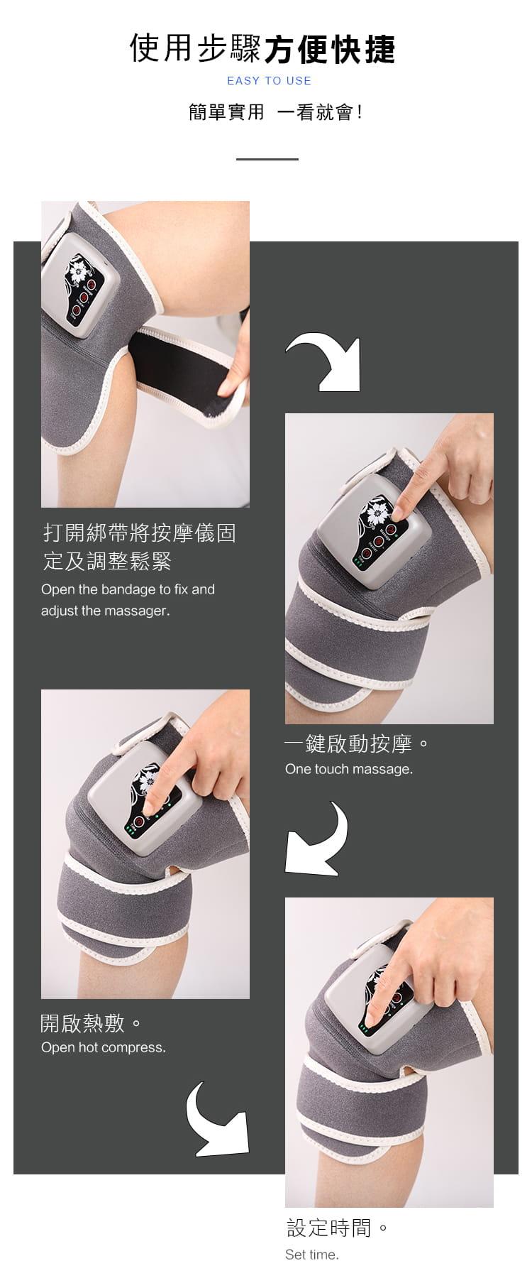 多功能肩頸腰膝蓋熱敷按摩器 15