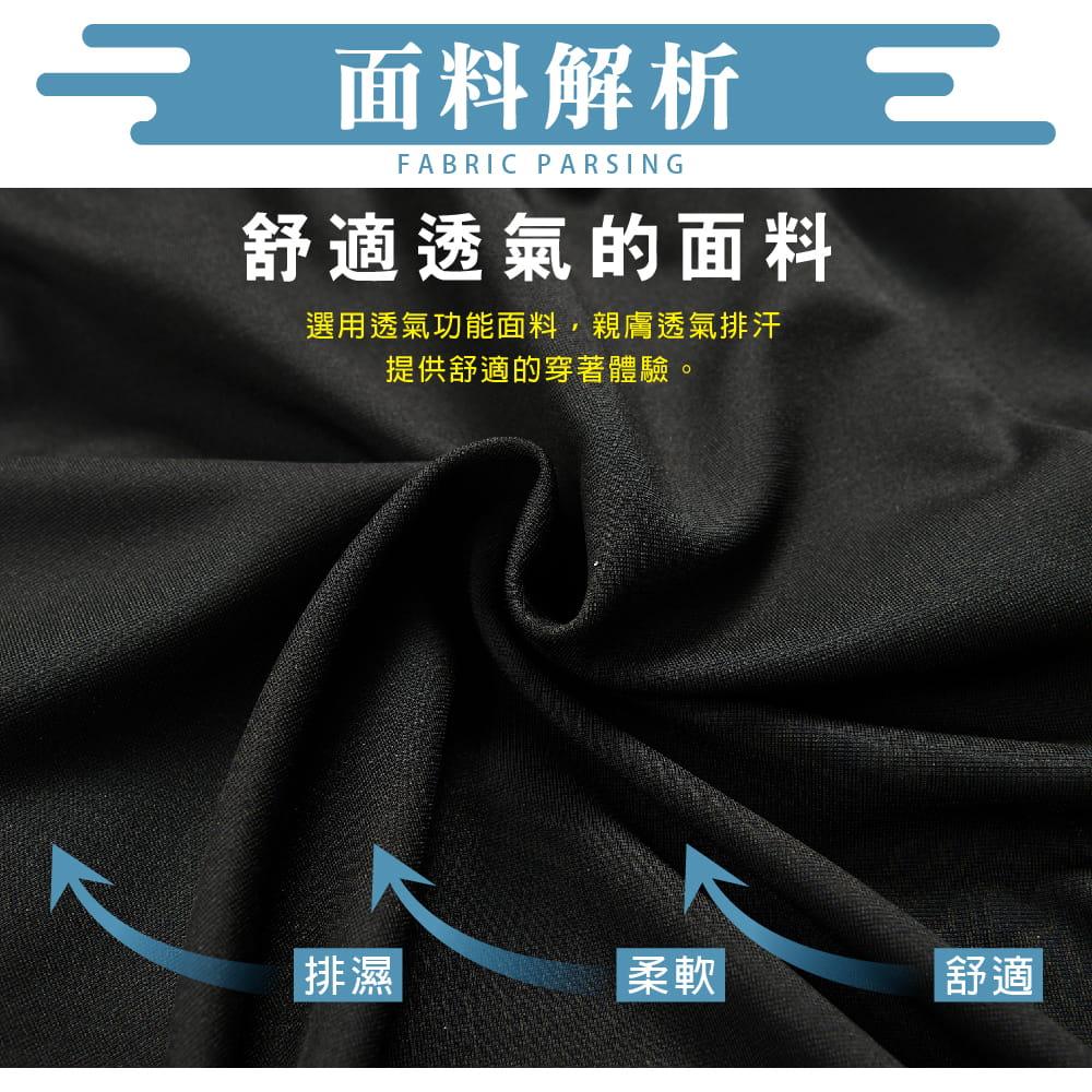 【NEW FORCE】高機能彈力抽繩運動男短褲-2色可選 2
