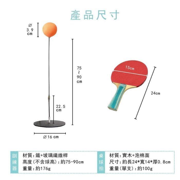【Healgenart】乒乓球訓練組 2
