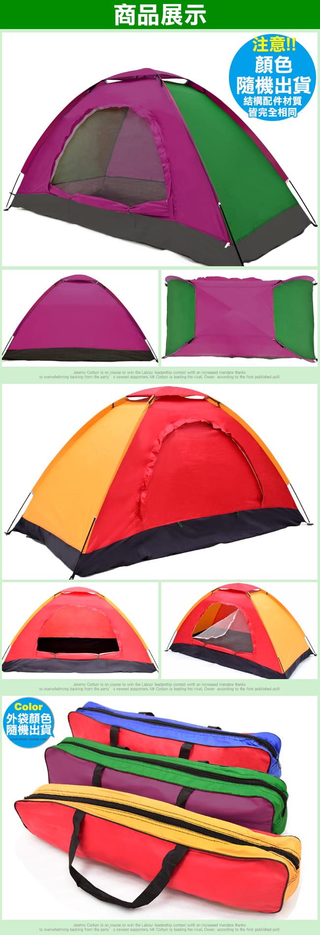 單人帳篷    1人單層帳篷 7