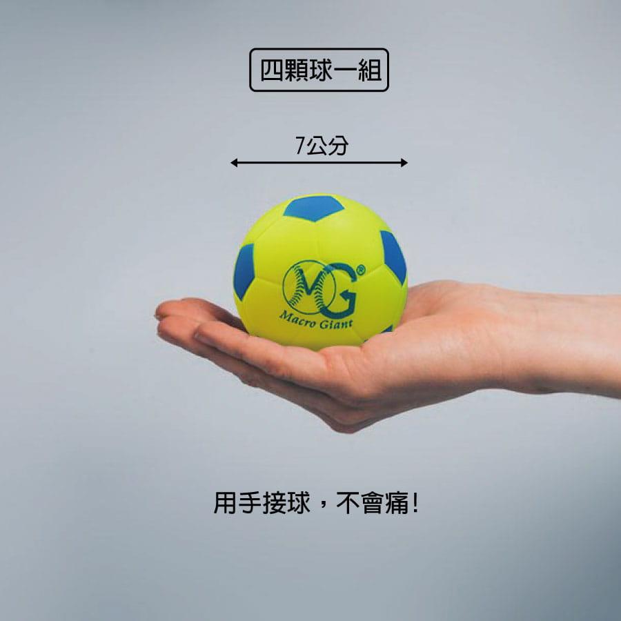 【Macro Giant】兒童7公分小足球(4入) 3