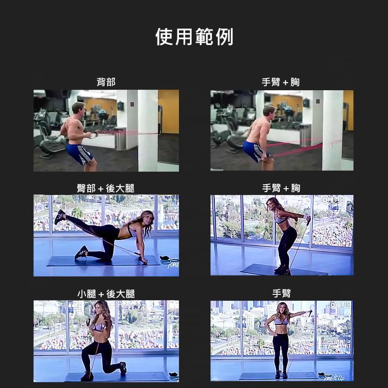 健身彈力帶11件組 阻力繩 (10LB~100LB) 6