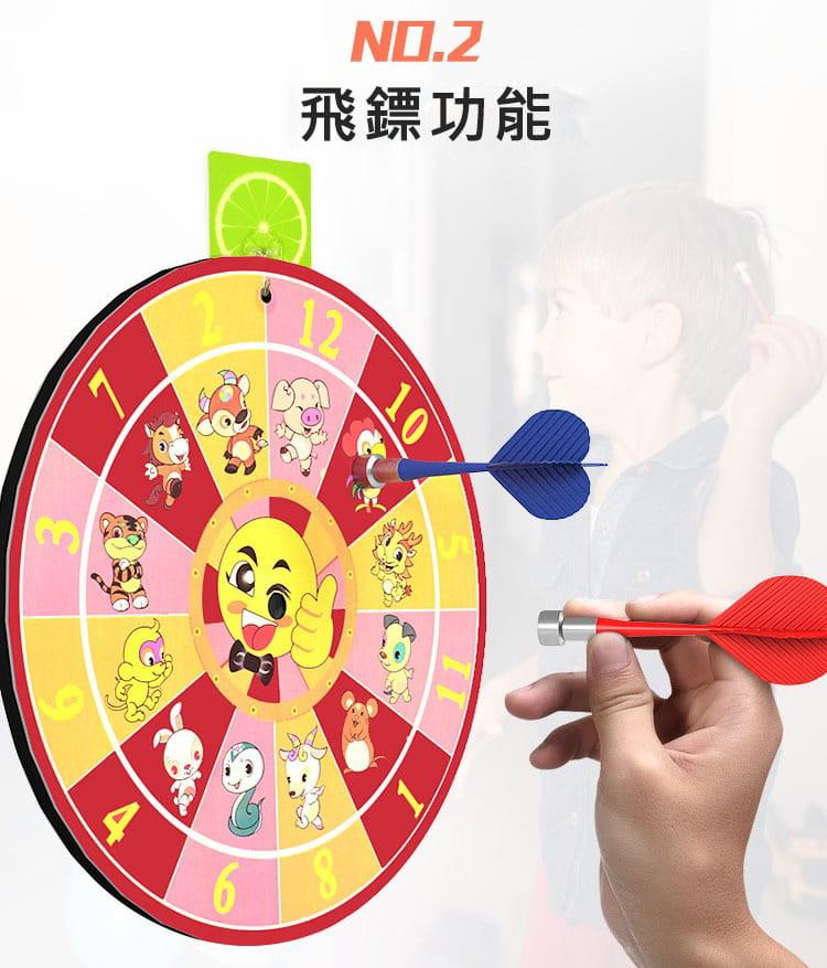 乒乓球訓練器  0.9米+彩色底座+6球(含拍、飛鏢、套圈) 8