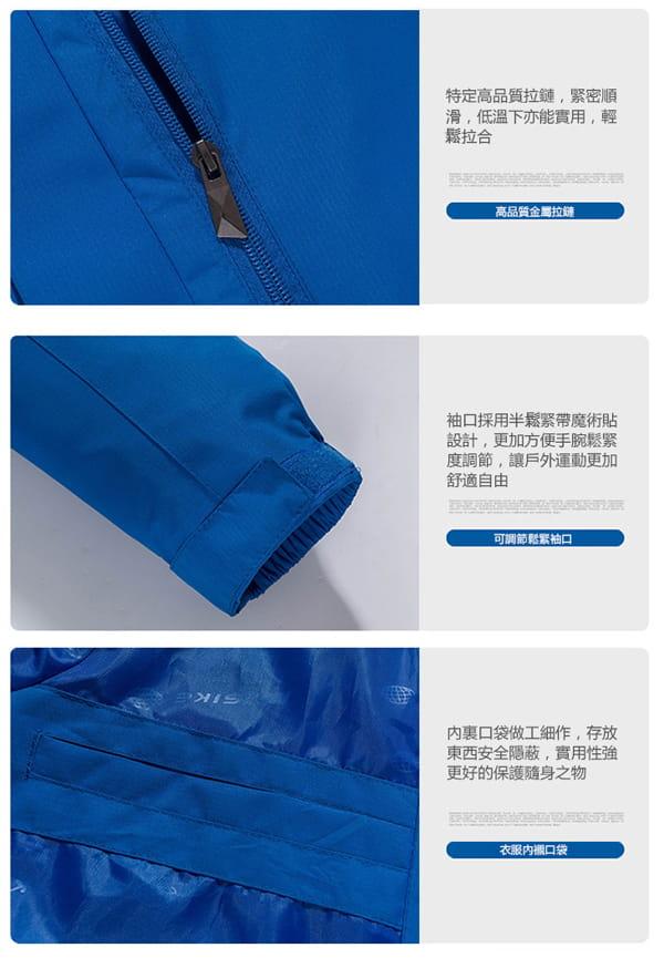 男女戶外機能防風防水衝鋒外套 19