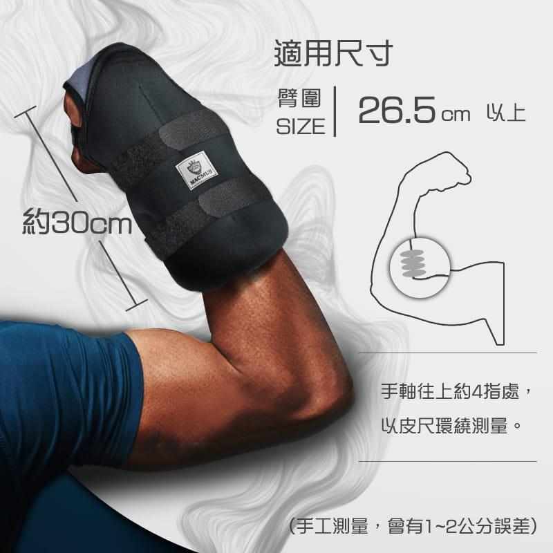 【MACMUS】10公斤拳擊型運動沙包 手部用負重沙袋  8