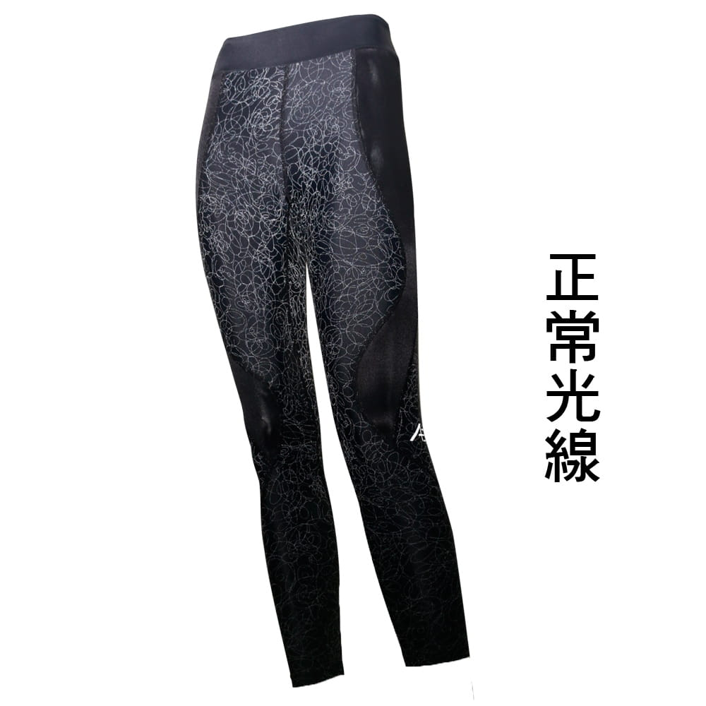 【Attis亞特司】反光亂紋緊身輕塑褲 6