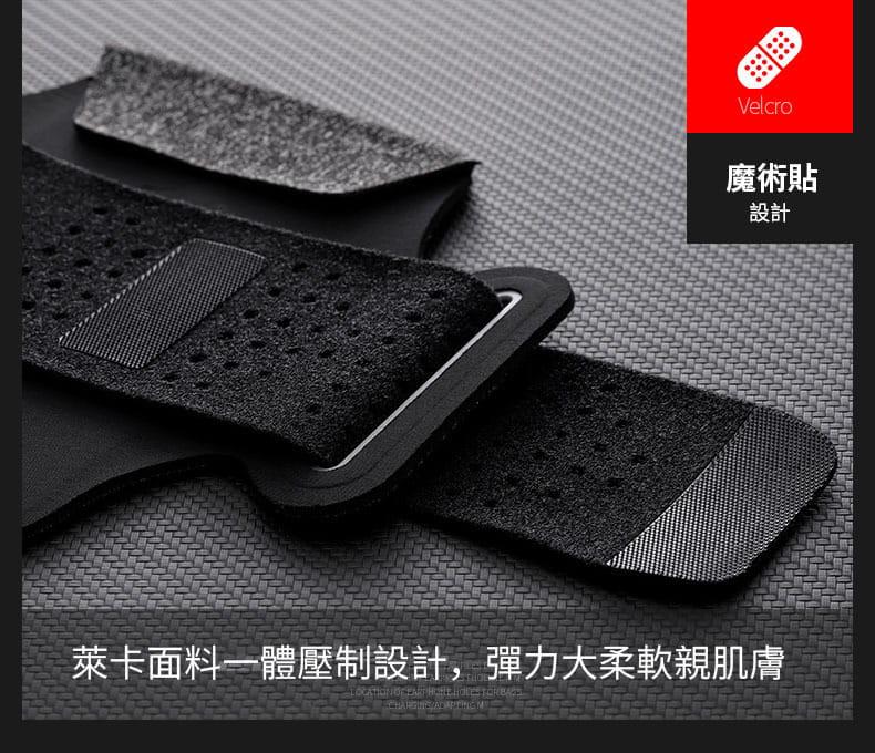 (新品上線)跑步手機臂包男女運動健身手機臂套可觸屏臂袋蘋果8X華為通用手包 7