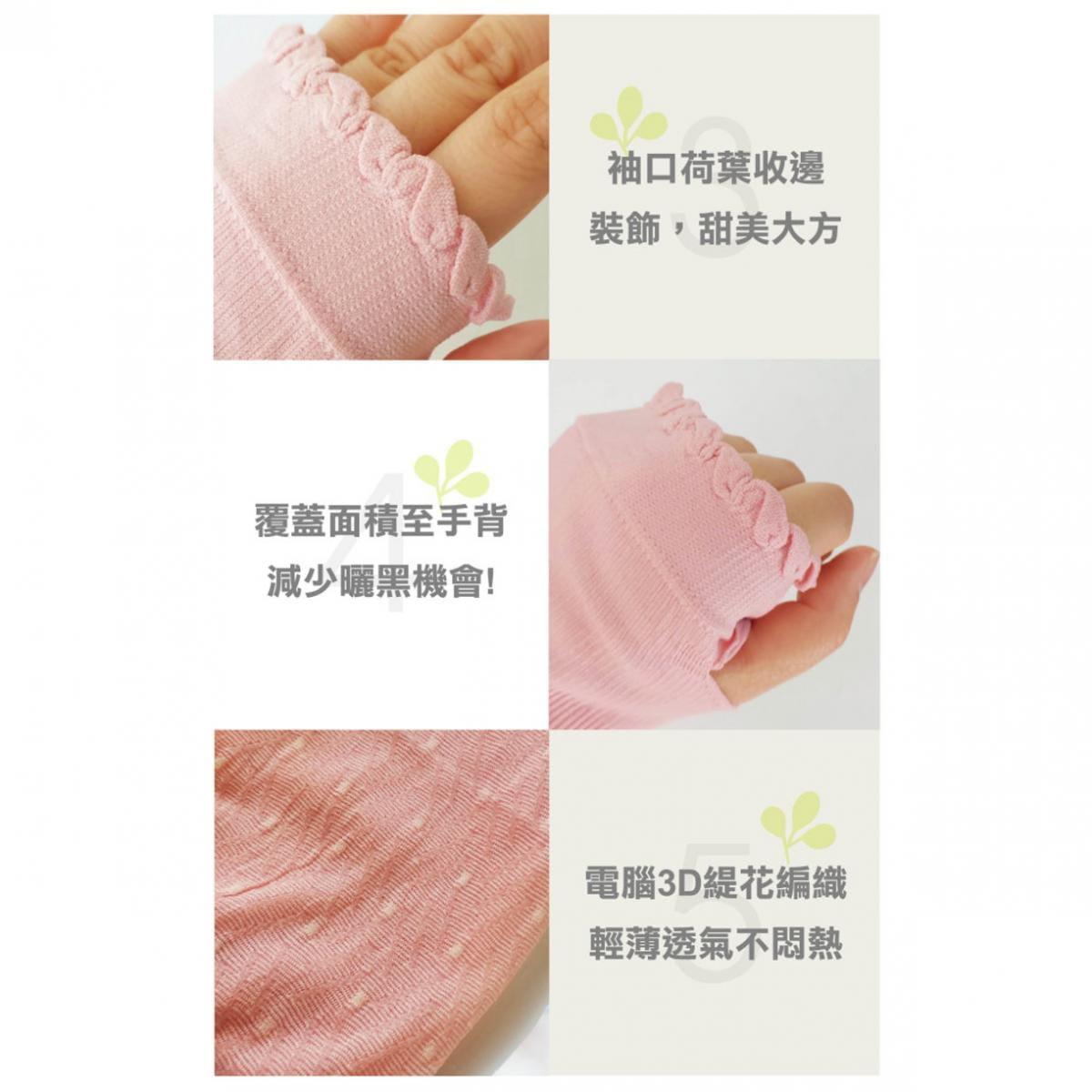 防蚊抗UV涼感袖套(送酷涼帽) 6