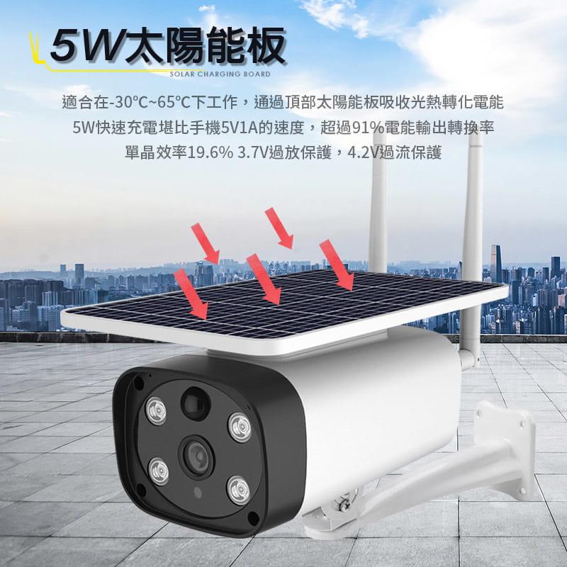 【Leisure】星光級夜視 WIFI太陽能監視器 買就送4顆原廠電池 監視器 無線監視器 戶外監視器 14
