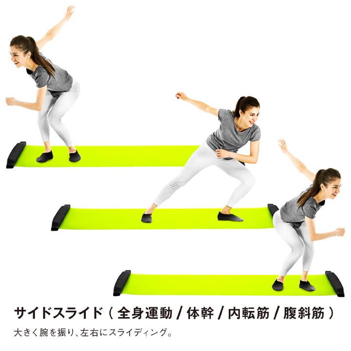 【台灣橋堡】女人我最大 推薦 超有氧滑步墊 在家也能easy瘦 12