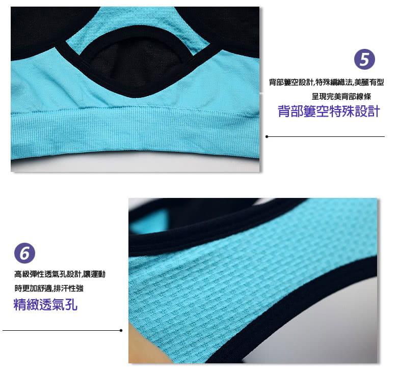 【JAR嚴選】超集中防震健身運動內衣 7