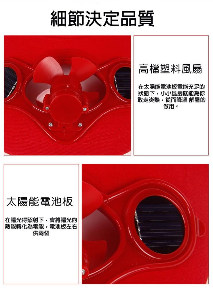 【JAR嚴選】超涼感防曬太陽能環保風扇棒球帽 2