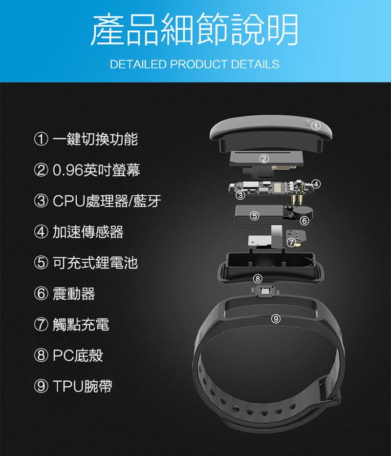 智能觸控防水藍牙手環(送三色錶帶) 5